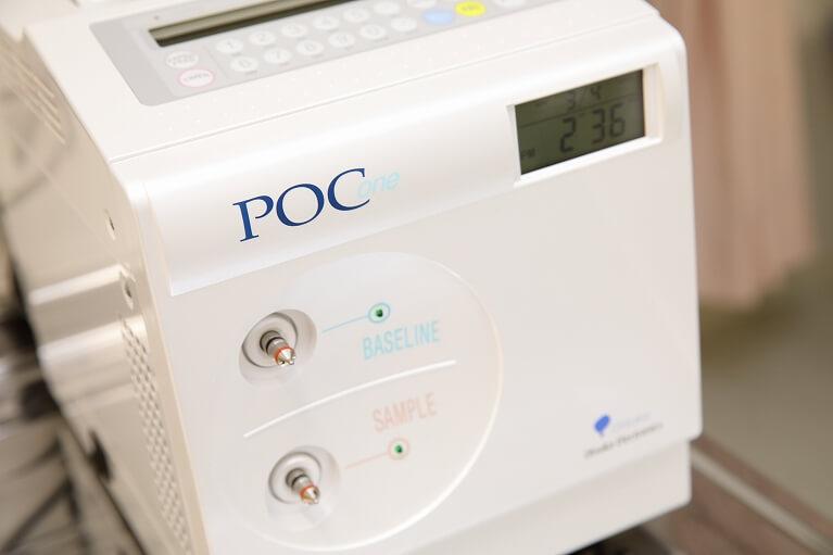 2分でピロリ菌除去の検査結果が得られる機器を導入